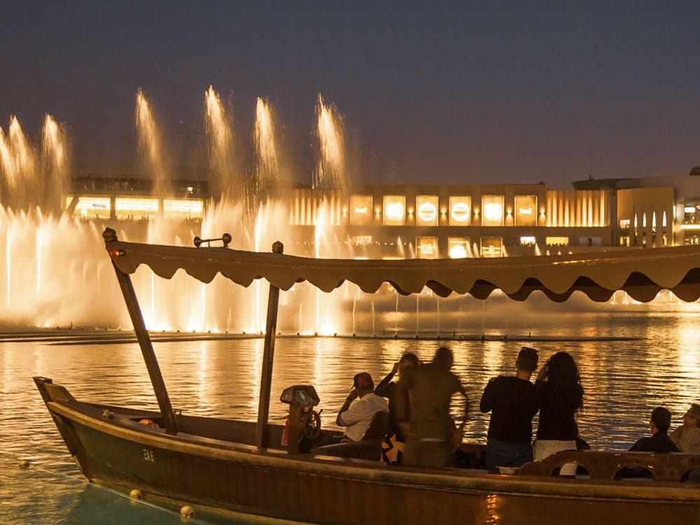 Dubai Fountain Lake Ride Burj Khalifa Live fountain Show, Dubai 2021