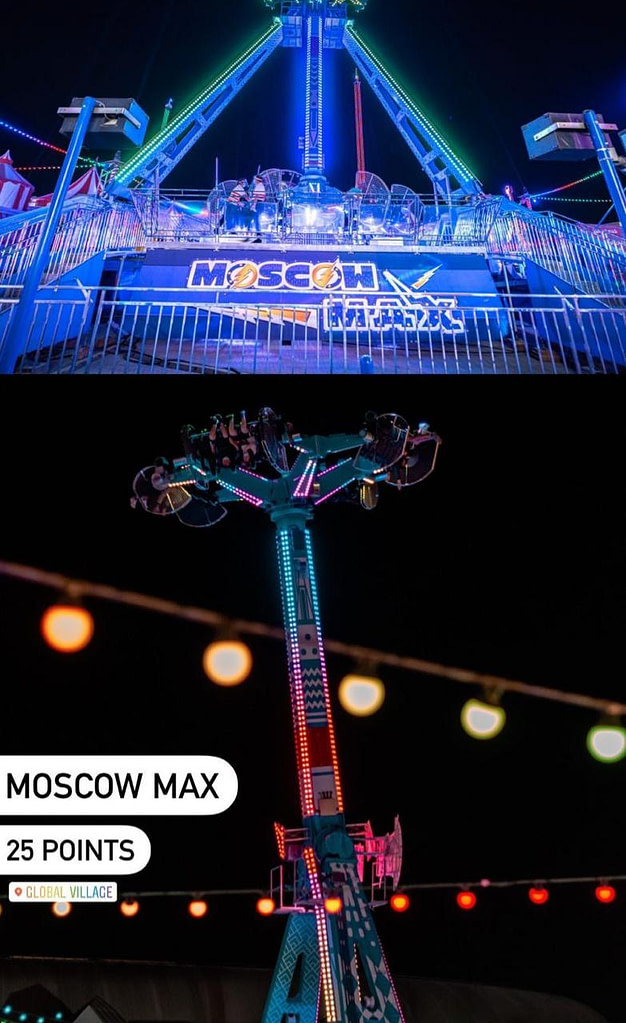 Moscow Max Carnaval Ride at Global Village in Dubai by Global Village