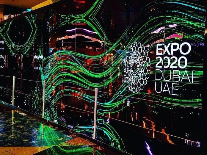 Dubai EXPO 2020 by VisaDekho